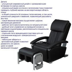 Panasonic EP-1082/EP-30102